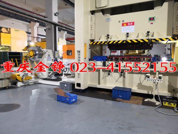 600型三合一送料机笔电冲压线